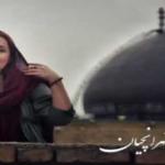 واکنش ها به تبلیغ عجیب ربنا با صدای زن توسط عضو شورای شهر تهران!!