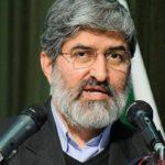 واکنش علی مطهری نماینده مجلس به لغو پوشش اجباری چادر در دادگاه