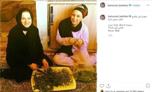 عکس بهنوش بختیاری بازیگر