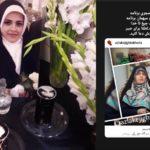 فائقه دوستی مجری جوان تلویزیون درگذشت!!