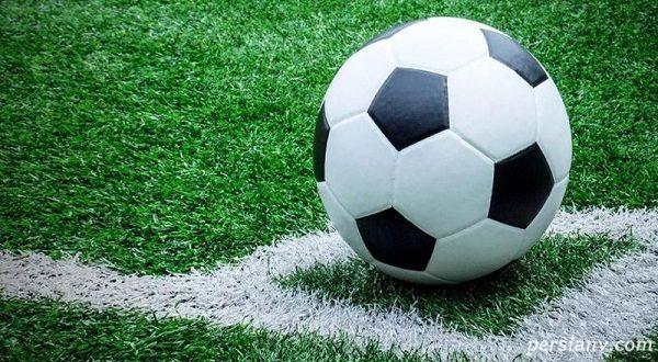 فوتبال کشور ایران قانون دنیا را عوض کرد +عکس