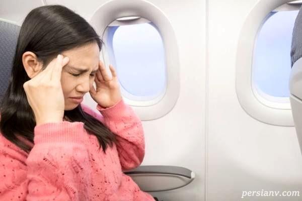 مضرات سفر با هواپیما