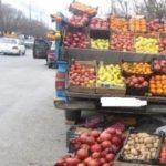 ترفندهای عجیب وانتی های میوه فروش | یک کیلو بخر، نصفش را ببر!!