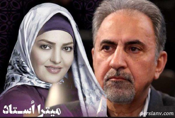 آخرین خبر از وضعیت پرونده قتل میترا استاد و پرونده مهناز افشار و همسرش!