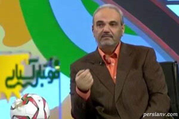 بیانیه جواد خیابانی مجری ورزشی درباره سلامتی و عکس جنجالی اش!!