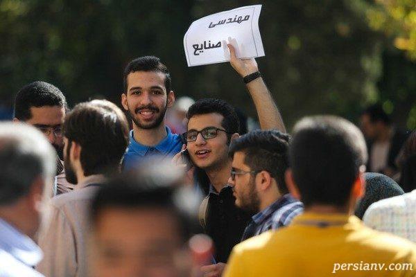 رشته های دانشگاهی با بازار کار خوب در ایران کدامند؟ + جداول