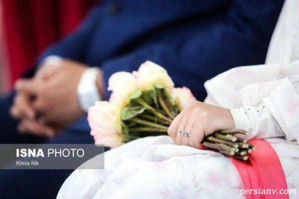 ازدواج با مردان میانسال