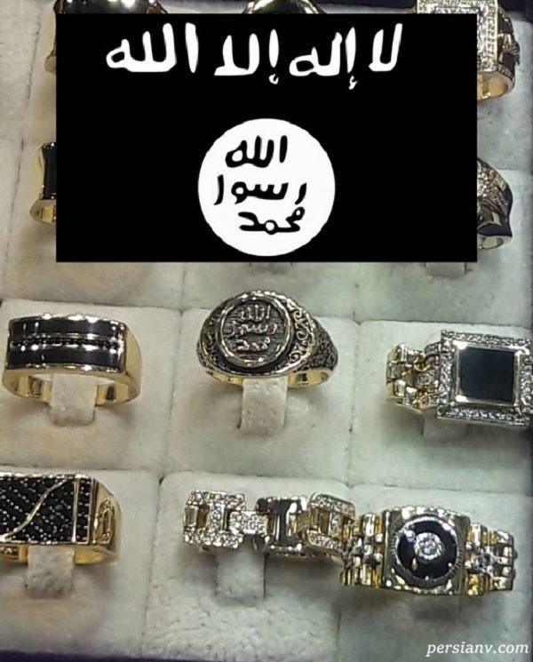 نشان داعش