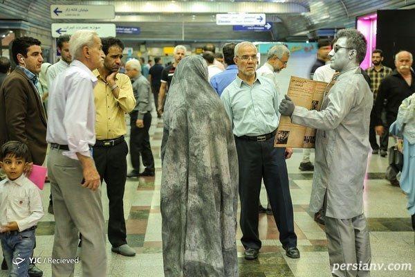 ایستگاه های متروی تهران