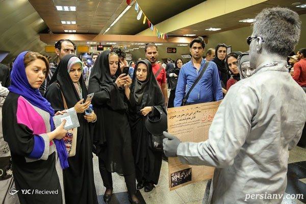 نمایش مفهومی عفاف و حجاب در ایستگاه های متروی تهران