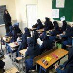 ارائه طرح تربیت جنسی دانش آموزان در آموزش و پرورش!