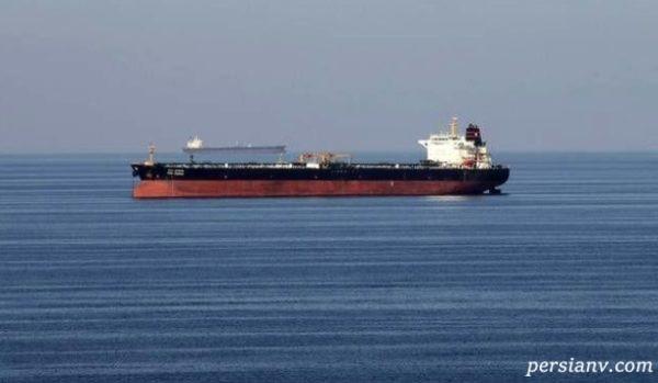 توقیف نفتکش انگلیسی