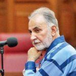 حکم اعدام نجفی هشتک نجفی را در فضای مجازی به راه انداخت