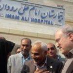 برخورد تند دکتر نمکی وزیر بهداشت با رئیس بیمارستان به خاطر نبود بالش!!
