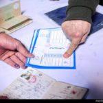 رئیس جمهور بعدی ایران یک چهره نظامی خواهد بود؟!