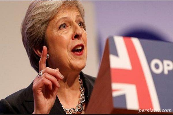 رقص نخست وزیر انگلیس