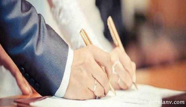 ترفند عجیب داماد جوان برای رهایی از ازدواج اجباری