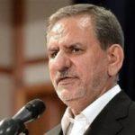 سخنان جدید جهانگیری درباره بازگشت ایران به برجام !