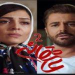 سریال عاشقانه فصل دوم با حضور محمدرضا گلزار!