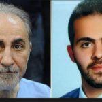 صحبت های جدید مسعود استاد درباره بخشش محمد علی نجفی!!