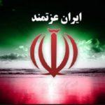 عزت ایران از نگاه جوان مصری در یک برنامه تلویزیونی!
