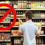 لیست محصولات غذایی غیرمجاز و تقلبی اعلام شد!