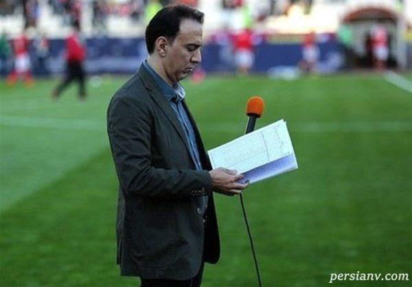 مزدک میرزایی گزارشگر فوتبال