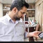 مدل گوشی موبایل آذری جهرمی وزیر جوان دولت چیست!؟