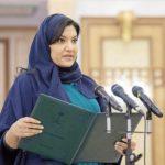 نخستین سفیر زن عربستان در کنار رئیس جمهور مو بلوند