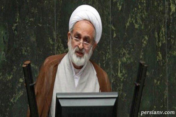 نماینده اصفهان در مجلس