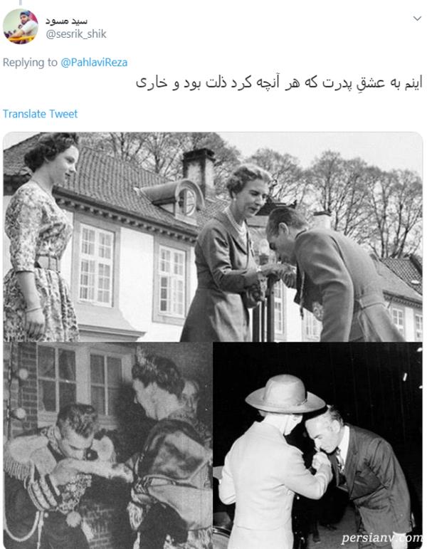 پست رضا پهلوی