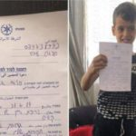 کودک ۶ ساله فلسطینی به اداره پلیس احضار شد!!