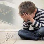 حراج کودکان بدون شناسنامه و ناخواسته