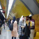 آشفته بازار دستفروشی در مترو تهران | تبدیل مترو به بازار شام!!
