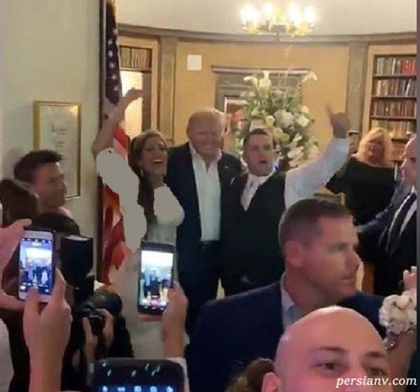 دونالد ترامپ در عروسی