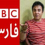 واکنش عمو پورنگ مجری کودک به آمادگی اش برای رفتن به BBC!!