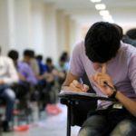آزمون استخدامی سال ۹۸ آموزش و پروش و جزئیات جذب ۱۲ هزار معلم جدید!