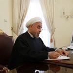 استخدام داماد رئیس جمهور در وزارت صنعت و پشت پرده آن!!
