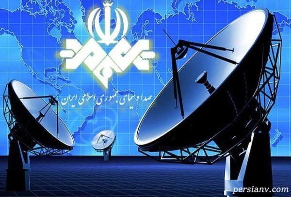 افشاگری صدا و سیما درباره آملی لاریجانی رئیس سابق قوه قضاییه!!