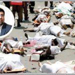 برادر شهید رکن آبادی و ادعای جنجالی اش درباره فاجعه منا!!