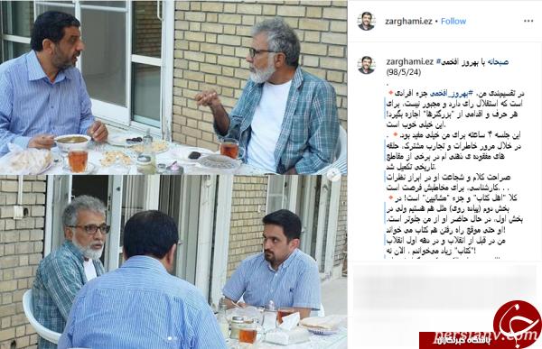 بهروز افخمی کارگردان ایرانی