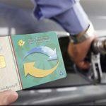 تحویل کارت سوخت در درب منازل و جزئیات آن!