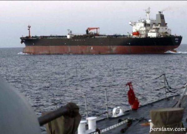 توقیف نفتکش گریس ۱