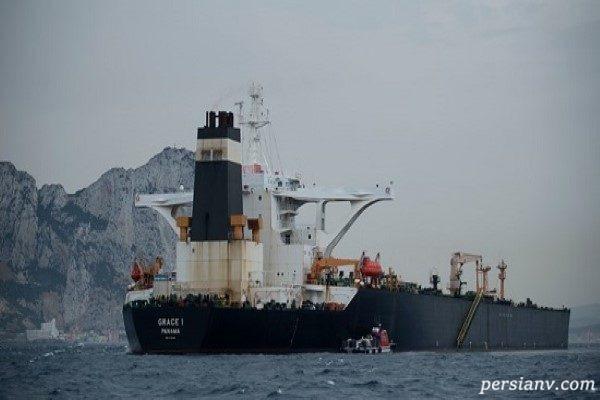 توقیف نفتکش گریس ۱ ایرانی از سوی آمریکا!!