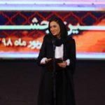 تولد پریناز ایزدیار و سورپرایز او در برج میلاد تهران!!