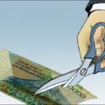 حذف ۴ صفر از واحد پول ملی و پیامد آن در سیستم بانکی و بورس!