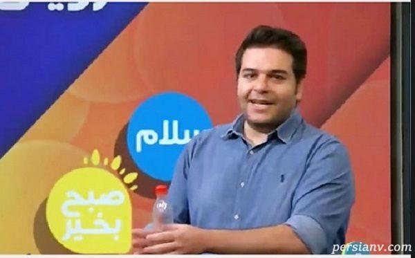 حسین کلهر مجری تلویزیون