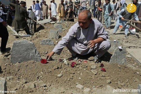 داماد افغانی