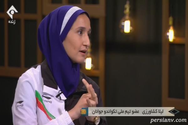 دختر مخترع ایرانی