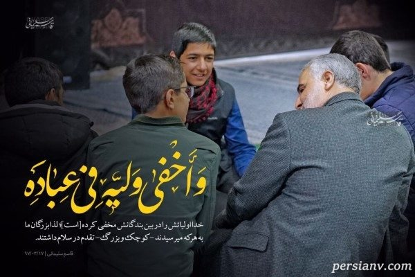 قاسم سلیمانی فرمانده سپاه